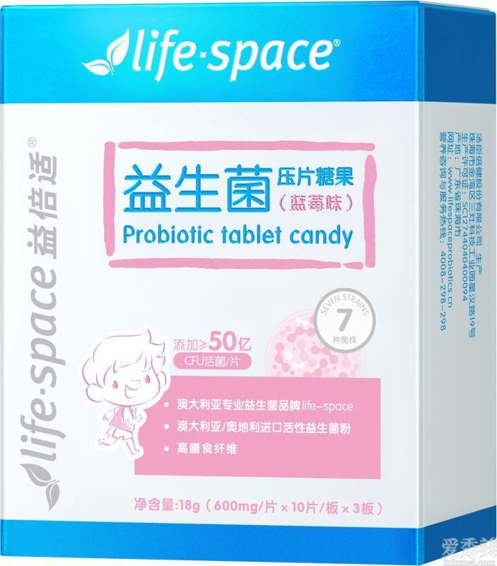 兒童吃益生菌的作用,LifeSpace益生菌壓片糖果帶你瞭解
