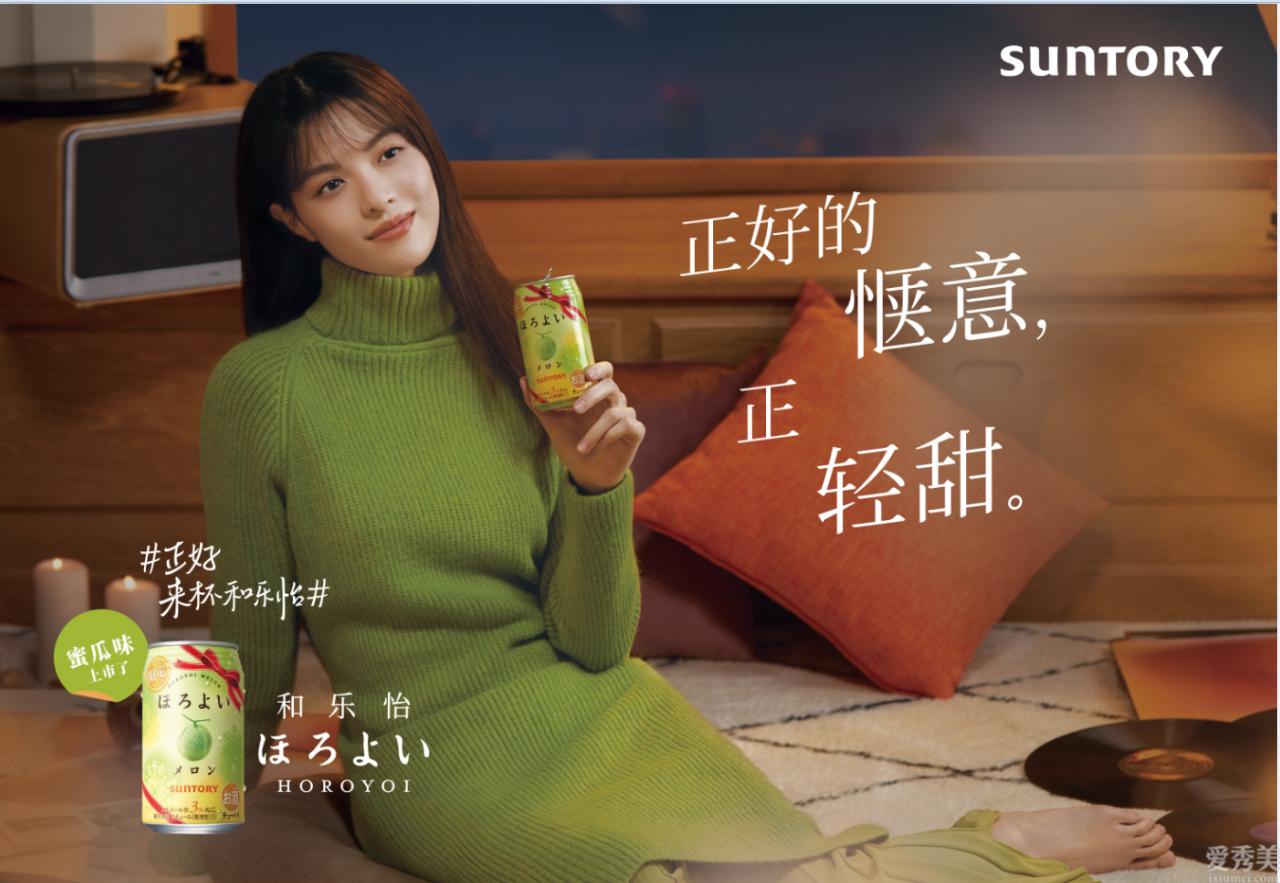 來自日本的冬日饋贈激起甜美記憶 三得利和樂怡蜜瓜味新品上市