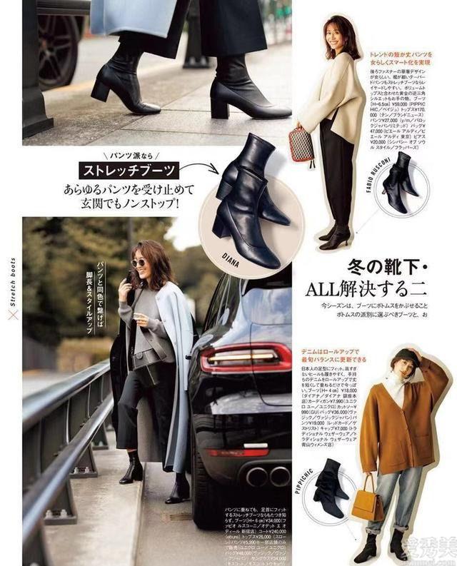 秋季搭配時,最常忽視的鞋子,卻能給你輕輕松松轉換各種各樣風格