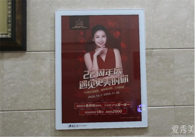 北京美萊22周年慶,全城尋找女主角!