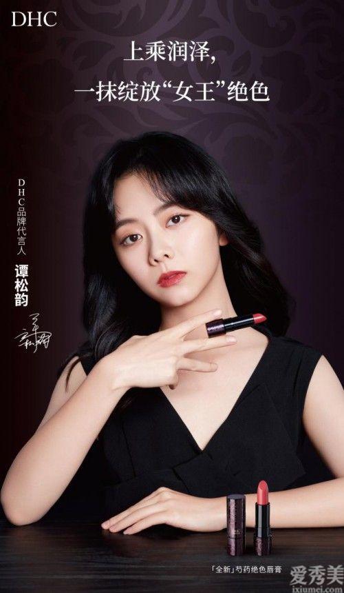 """上乘潤澤,DHC芍藥絕色唇膏一抹綻放""""女王""""角色"""