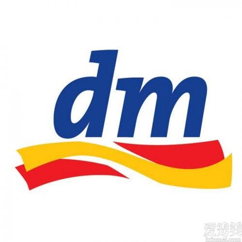 dm德國店鋪雙十一福利多多,讓你遇見更美的自己