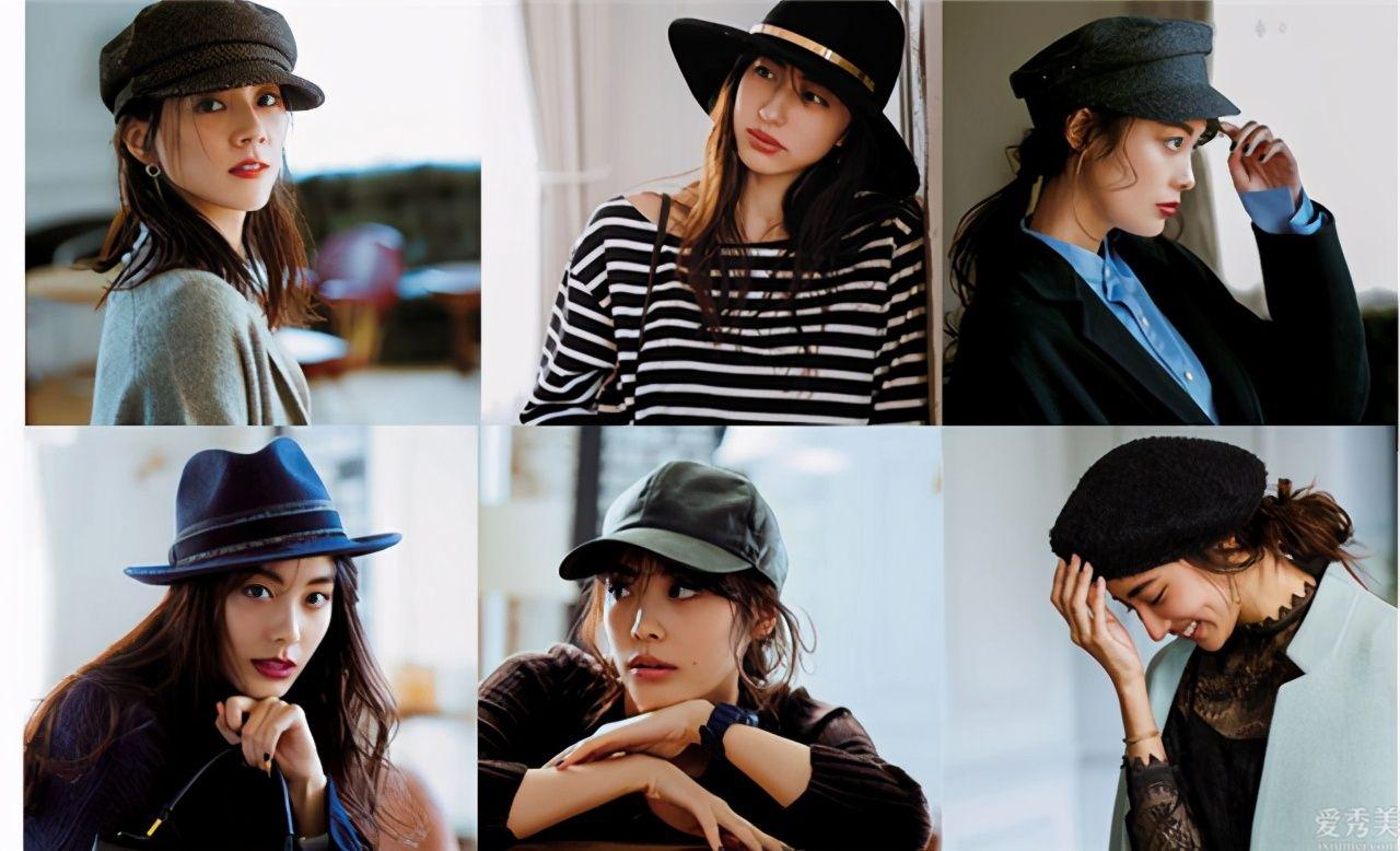搞不懂帽子無須亂戴,日網搜集到戴帽子適當剖析,有幹貨知識專業知識