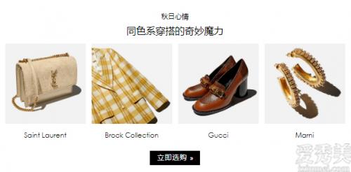 網購奢侈品成消費常態,這傢賣奢侈品的網站你一定要知道
