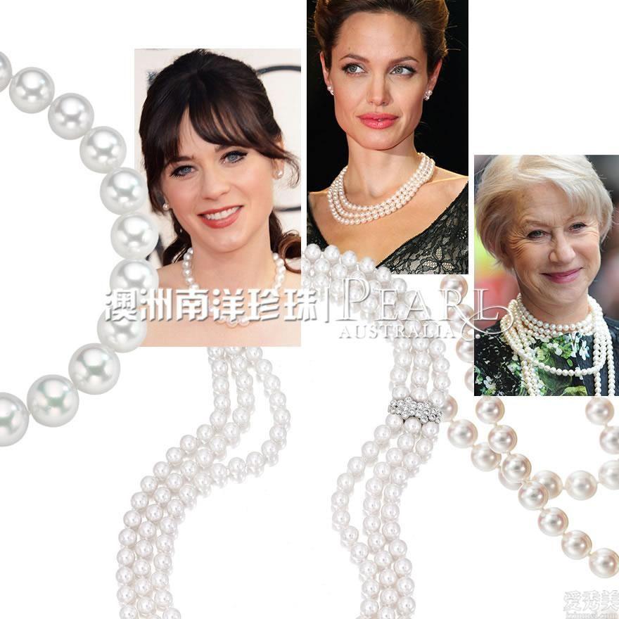 珍珠項鏈-每一個女人的衣櫥必不可少/澳白珍珠的那些事