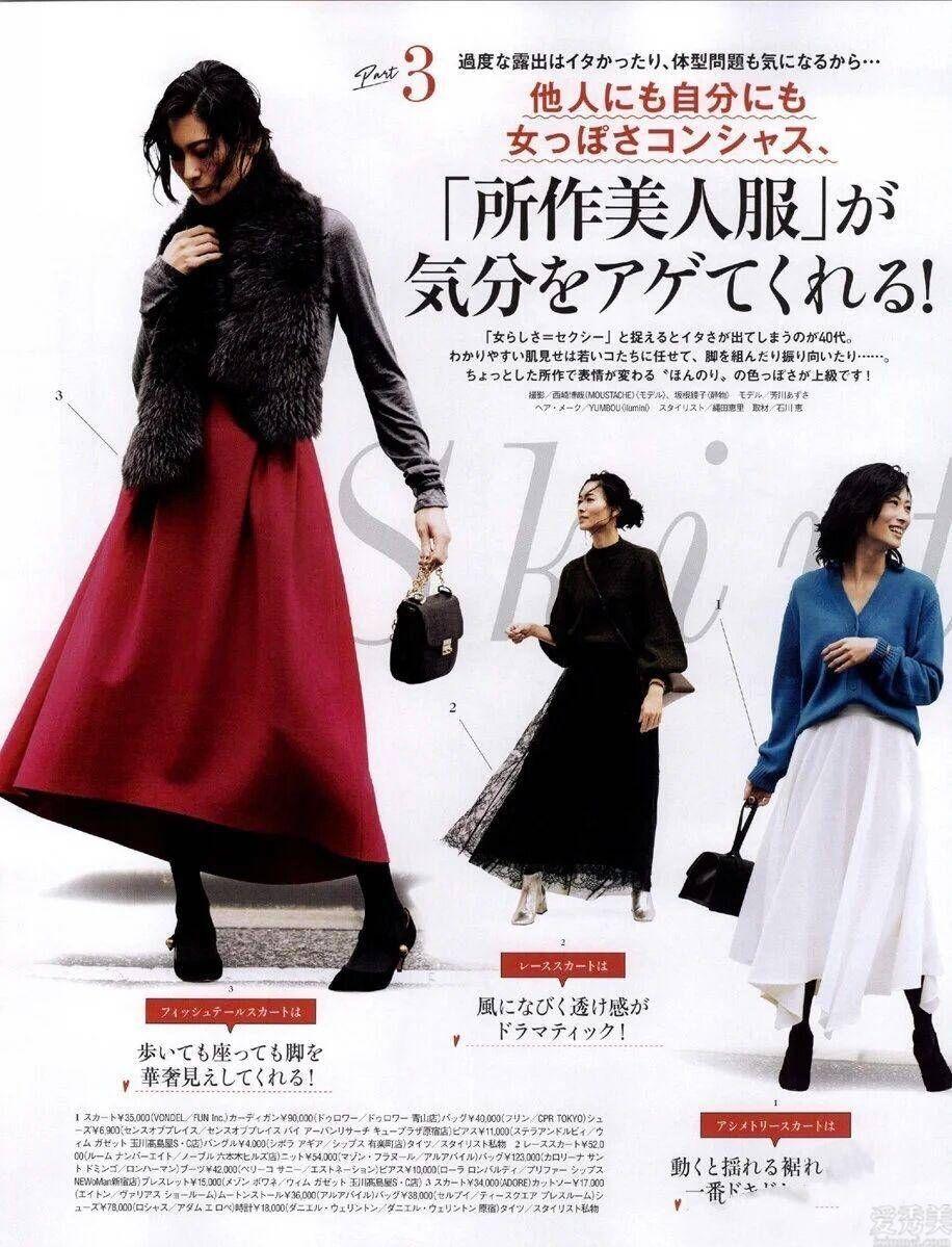 冬季怎樣穿更潮流趨勢?毛衣+女裙知性有氣質,等級馬上就上去瞭