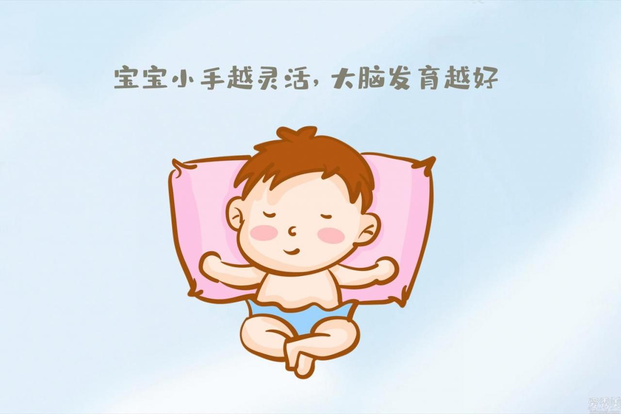 小寶寶雙手越靈活,大腦成長發育越好,這好幾個發展前景小信號父母要掌握