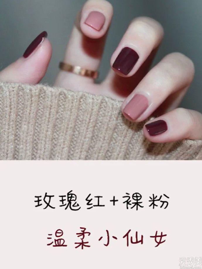 新年做什麼顏色指甲?8組超更顯白的指甲顏色,自己在傢就能做