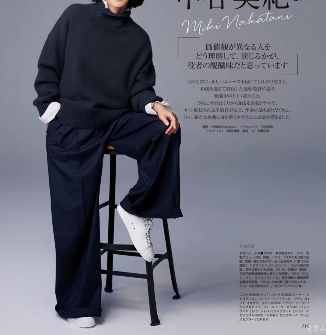 """五十歲小個子女性穿著打扮要""""謹慎"""",霜降學日本國時尚博主那般搭,很顯瘦"""