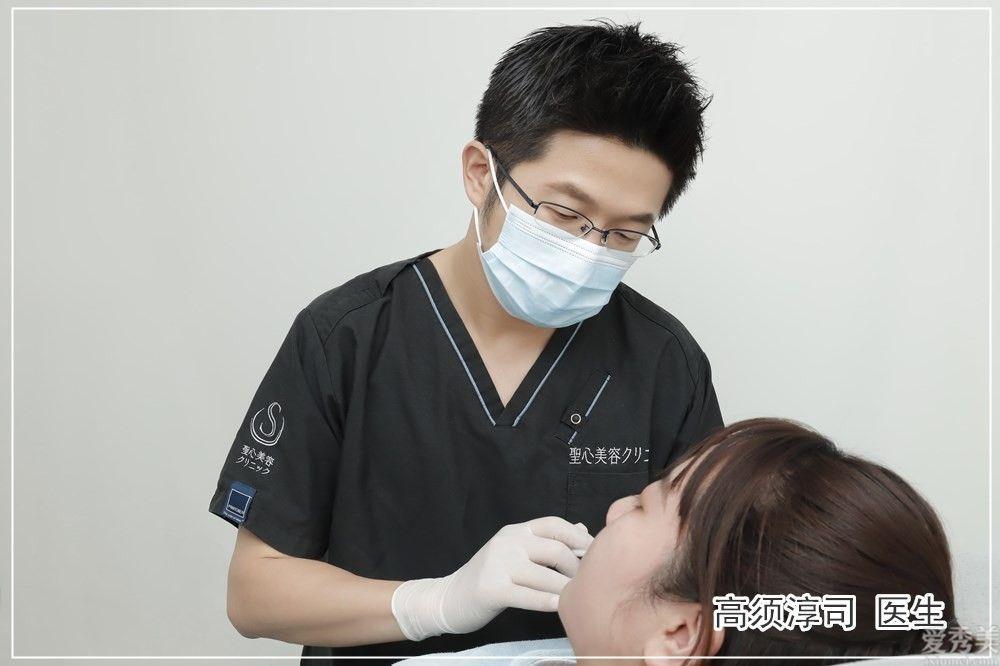 日式整形醫生解析:如何擁有日本女明星般的日式精致臉?