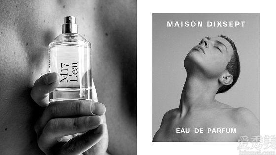 """藝術香氛品牌MAISON DIXSEPT全新上線,誠邀 """"尋香者""""開啟打破常規的尋香之旅"""