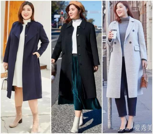 微胖女人怎樣搭配毛呢大衣?這幾類種類的衣服,顯小又顯壯