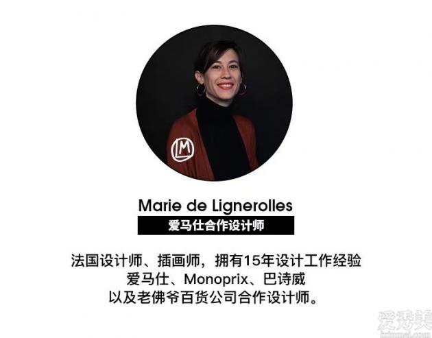 NOME聯名Marie de Lignerolles-愛馬仕合作設計師包包隻賣9.9元?全球限量2000個遭瘋搶!