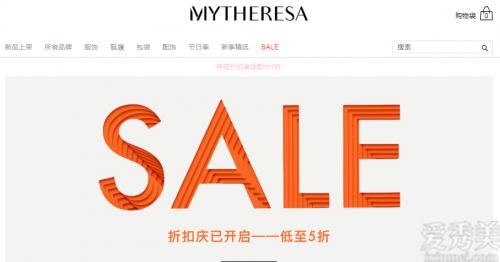 疫情中大漲的網購奢侈品平臺 非Mytheresa莫屬