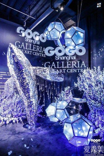 先鋒時尚數字媒體GOGOShanghai 2020年度盛典應潮而生
