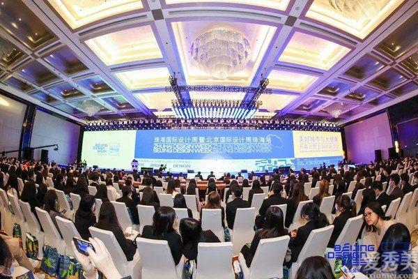 珠海國際設計周落幕,4.5萬人次到場燃點創新之火