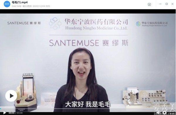華東寧波醫藥對話賽繆斯品牌推薦官毛毛:發掘我的美麗潛能