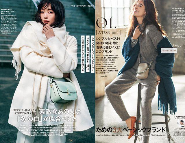 真服瞭日本女士會衣著打扮,一條圍巾戴出科技感,難怪冬日更美麗大方