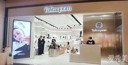 Talitaqoom上海太古匯新店亮相,個性獨立引領時尚感官