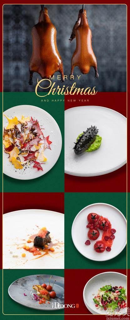 """溫暖與時尚並行 芮歐百貨""""Réel Gift Season摯愛季""""點亮聖誕季"""