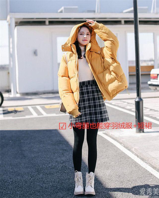 這個冬天爆紅一種搭配穿法,叫:羽絨服+半身裙,防凍保暖顯瘦又高大上