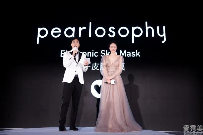 真珠美學牽手逆齡女神李小冉 全球首發電子皮膚面膜,尖端科技重塑你的美