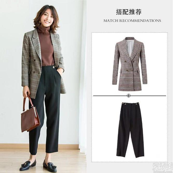 職場女人選對褲子很重要!這3種版型好搭又好用,誰穿誰美
