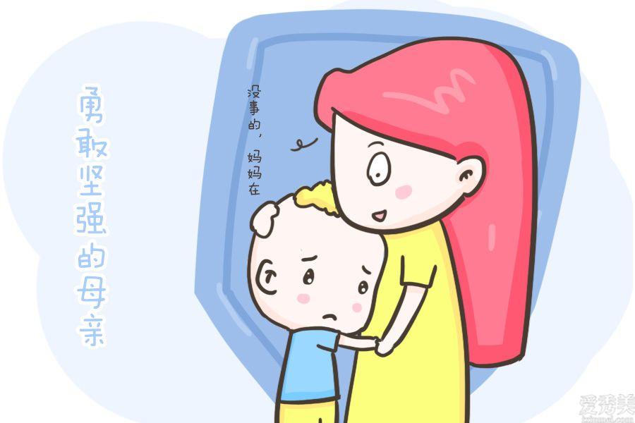 這5種性情的母親,一定能塑造出出色的孩子,比照看一下,擁有你不?