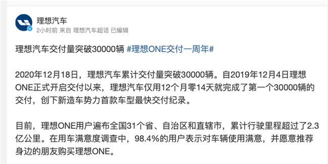 企業微信20201218-164407.png