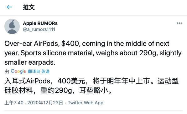 企業微信20201224-083919.png