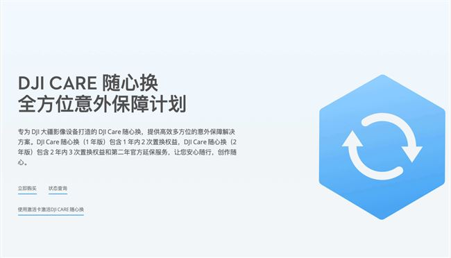 企業微信20201228-161702.png