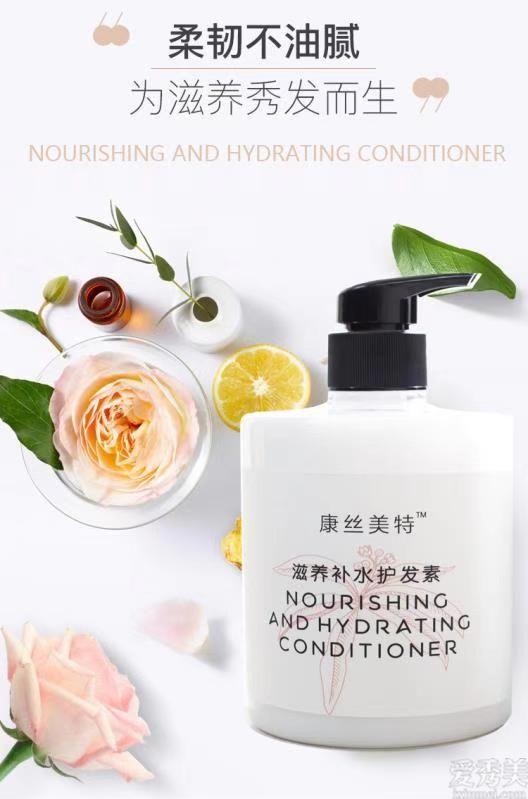 康絲美特香氛控油洗發水控油效果怎麼樣?好用嗎