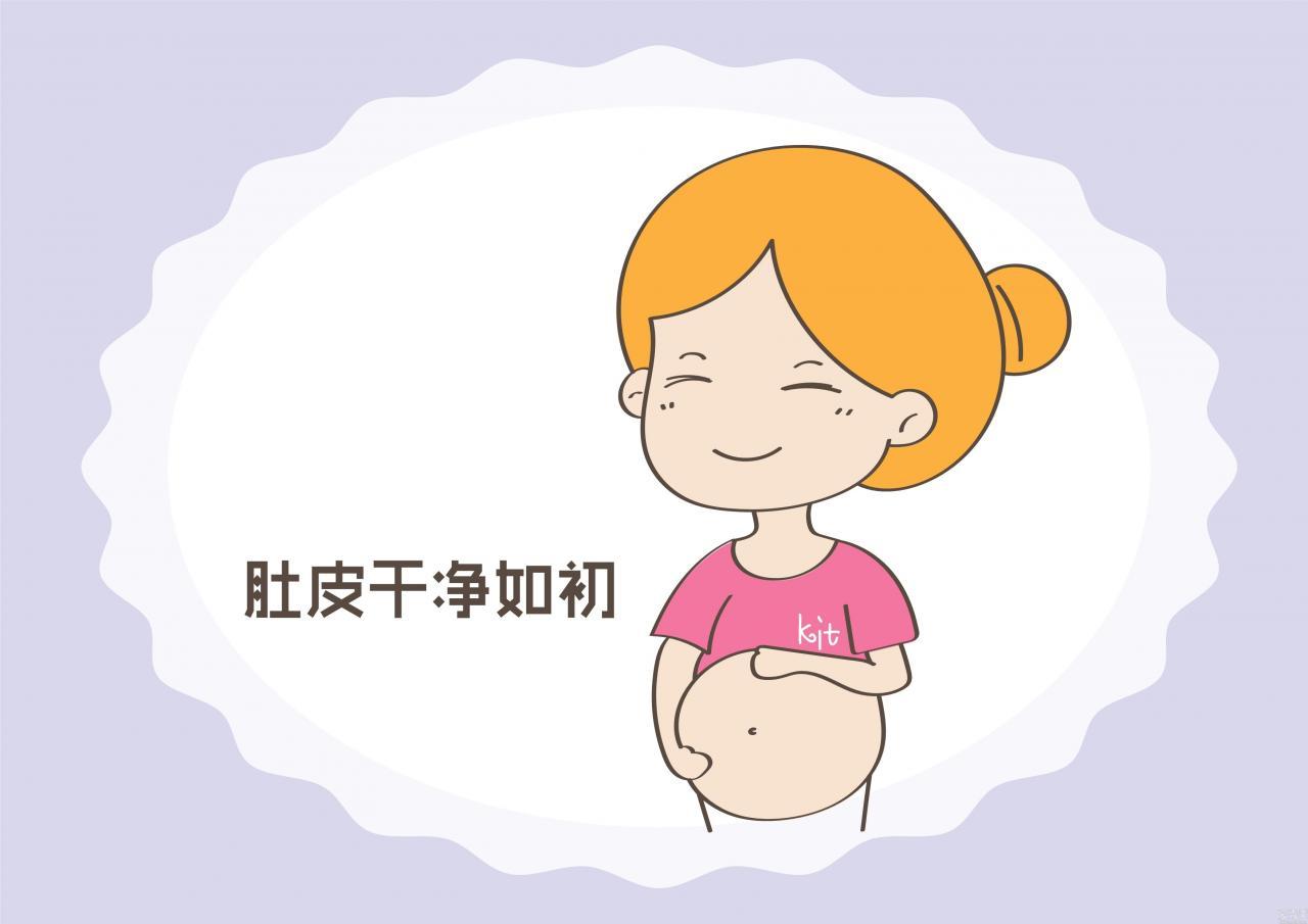 全是孕媽媽,為什麼有些人不長妊娠紋?這幾種女性非常容易有沒有中招
