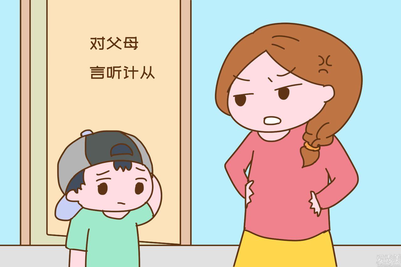 """孩子有3個""""懂事""""的個人行為,暗示著長大跟取得成功無緣,傢長別瞎開心"""