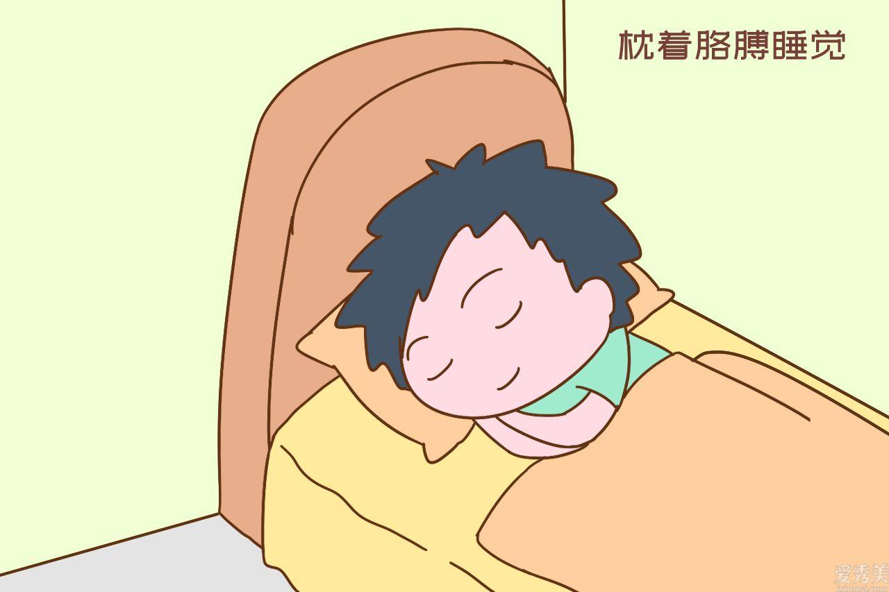 假如孩子習慣下列睡姿,之後會又醜又笨,傢長千萬別不當一回事