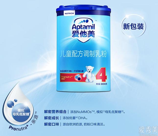 windeln的奶粉有假嗎,windeln最接近母乳的好奶粉