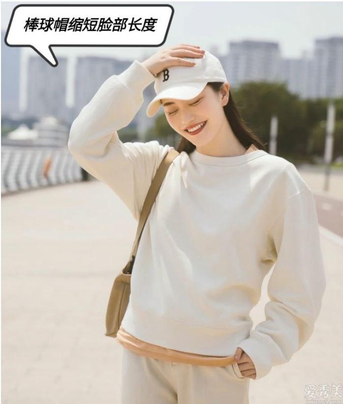 """哪些臉形戴哪些帽子,選正確瞭""""整容手術級""""漂亮!青春年少高端大氣又顯臉瘦"""