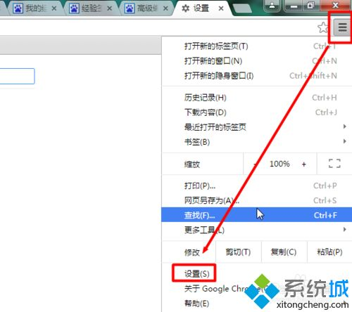 谷歌瀏覽器如何安裝12306根證書 谷歌瀏覽器安裝12306根證書的步驟