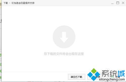 360瀏覽器如何更改下載文件路徑 360瀏覽器更改下載文件保存位置的步驟