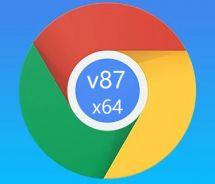 chrome87正式版64位官方下載