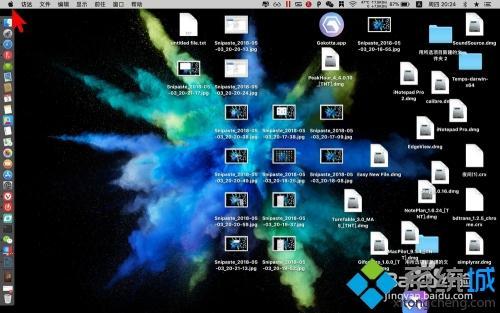 mac鎖定屏幕快捷鍵是什麼 教你用快捷鍵給Mac系統鎖屏