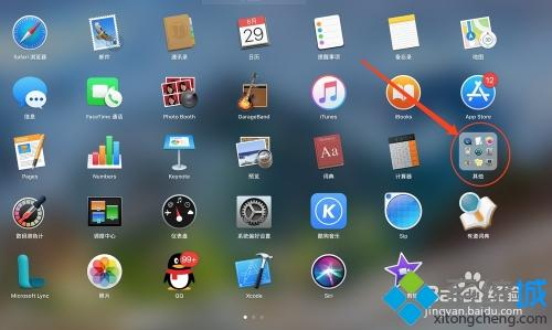 Mac任務管理器怎麼開啟 開啟Mac任務管理器的方法