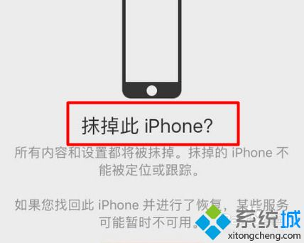 手機開機忘記瞭密碼怎麼辦_手機開機後忘記鎖屏密碼的處理辦法