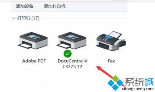 東芝打印機如何掃描 如何使用東芝打印機的掃描功能