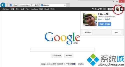 """電腦遇到 """"與Google服務器通信出現問題""""怎麼回事"""