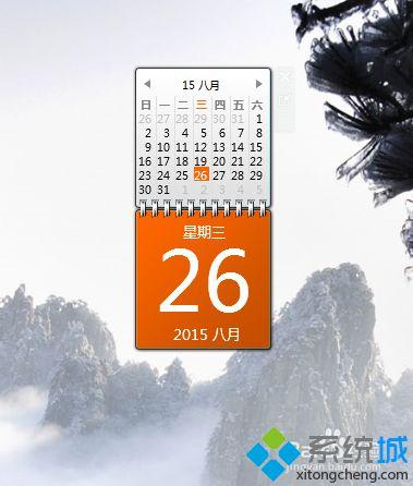 高手教你在電腦桌面添加時鐘,日歷等小工具的方法