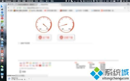Mac版chrome無法訪問此網站並且響應時間長怎麼回事