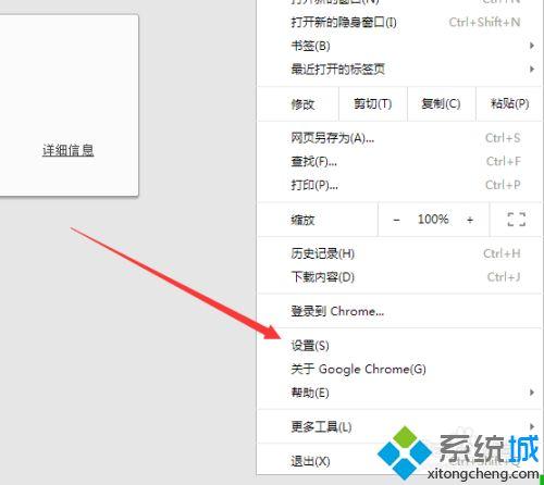 谷歌瀏覽器打不開網頁什麼原因 谷歌瀏覽器打不開網頁的處理方法