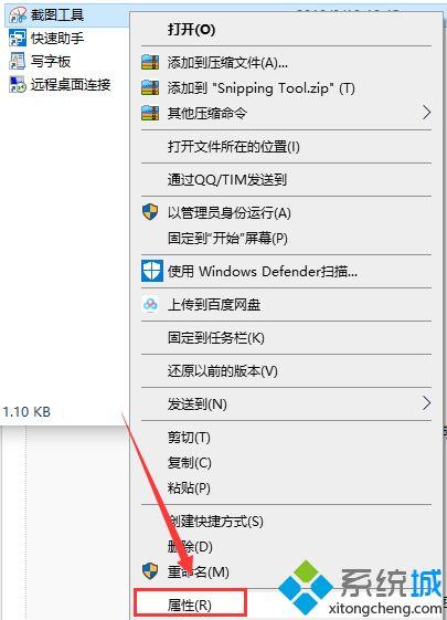 筆記本截屏按鍵不能用怎麼回事_截圖快捷鍵按瞭沒反應的修復辦法
