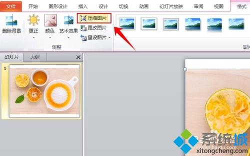 照片怎樣壓縮_照片壓縮大小的詳細教程